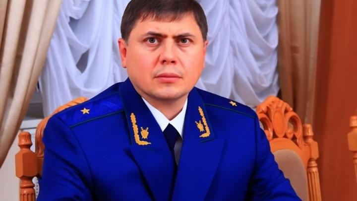 Депутаты утвердили нового прокурора края