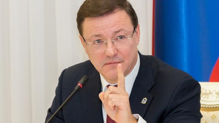 Губернатор Самарской области пригрозил ввести режим ЧС