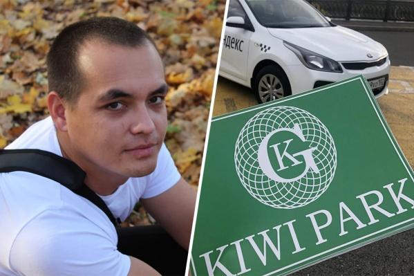 Таксопарк KIWIGROUP работает с программой, которую разработали в «Яндекс.Такси»