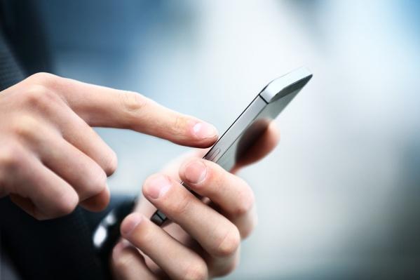 Абоненты Tele2 могут установить приложение СберЗвук и использовать сервис бесплатно