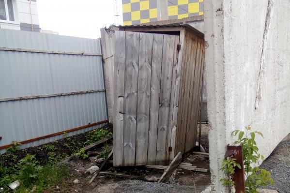 Это ничто иное, как туалет в центре города