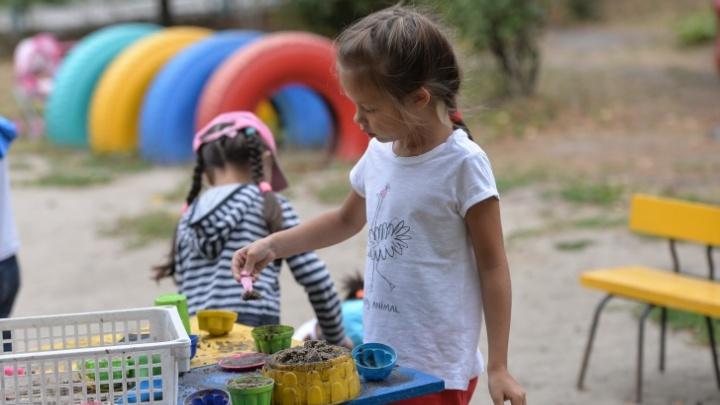 В Екатеринбурге детские сады будут закрыты до конца недели: три причины