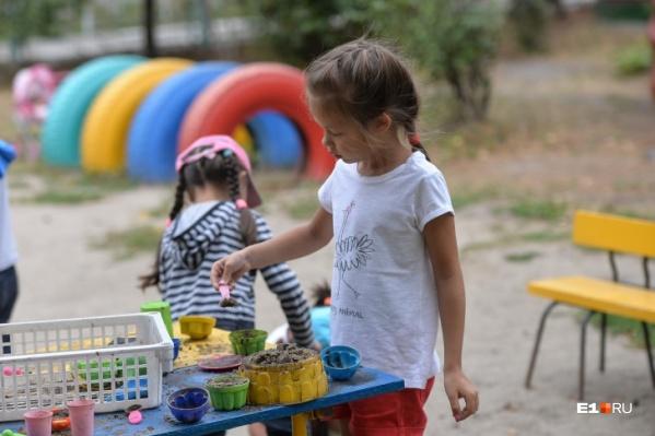Родителям придется еще какое-то время посидеть с детьми дома, а потом садики начнут открывать постепенно