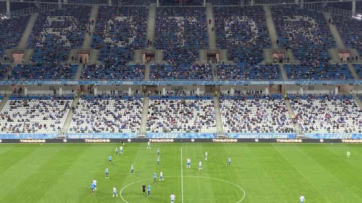 Матч «Ротор» — «Сочи» на «Волгоград Арене» стал вторым по посещаемости в туре РПЛ