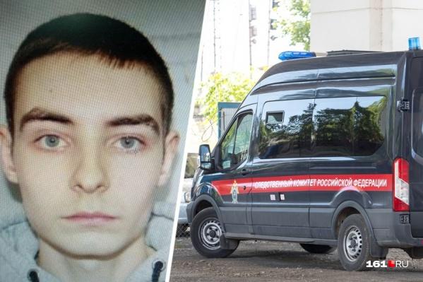 Сергей Сидоров пропал 16 июня