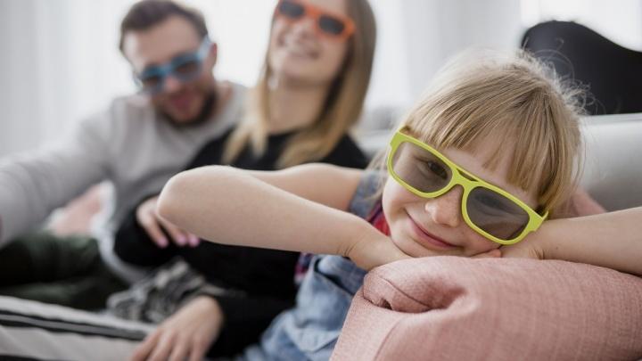 Тарифный план «Удачный» от ТТК: омичам стали доступны домашний интернет, ТВ и крутые сериалы