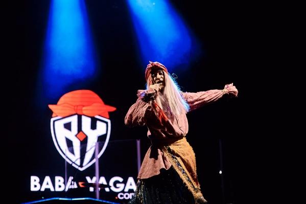 BABA YAGA исполнила свои рэп-хиты и заводные композиции