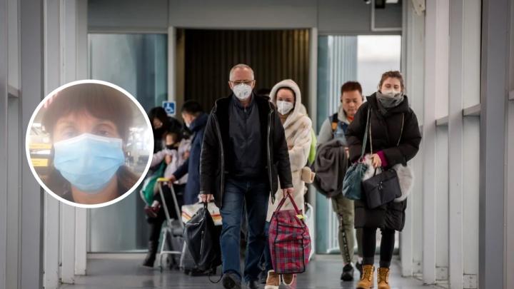 Семь нижегородцев возвращаются домой из США