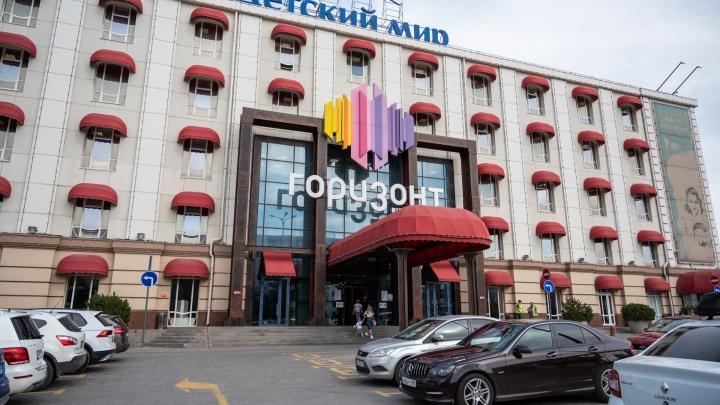 Приоткрытый «Горизонт»: фоторепортаж из ростовского торгового центра