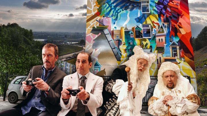 Пять вечеров: учимся смотреть кино, проверяем знание сериалов и фестивалим