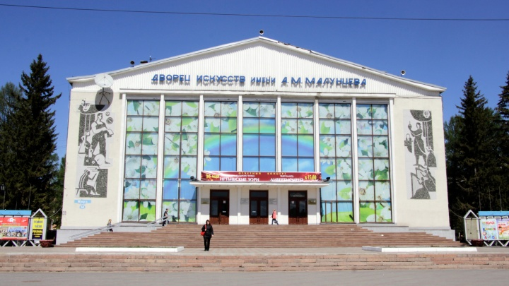 На проект реставрации ДК имени Малунцева выделили 10 миллионов рублей