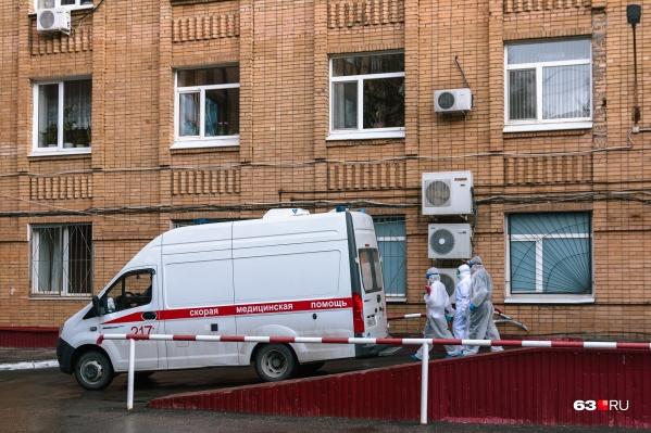 Заболевших госпитализируют в том числе и в больницу Середавина