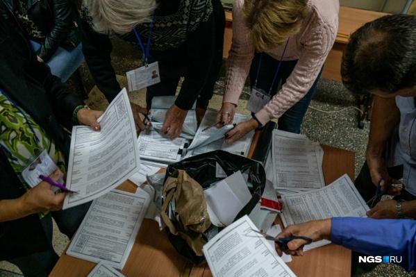 В Новосибирской области продолжается подсчёт голосов
