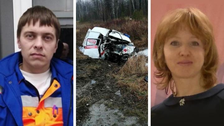 «Новость о смерти кажется нелепой ошибкой»: коллеги рассказали о фельдшерах, погибших в ДТП на трассе в Прикамье