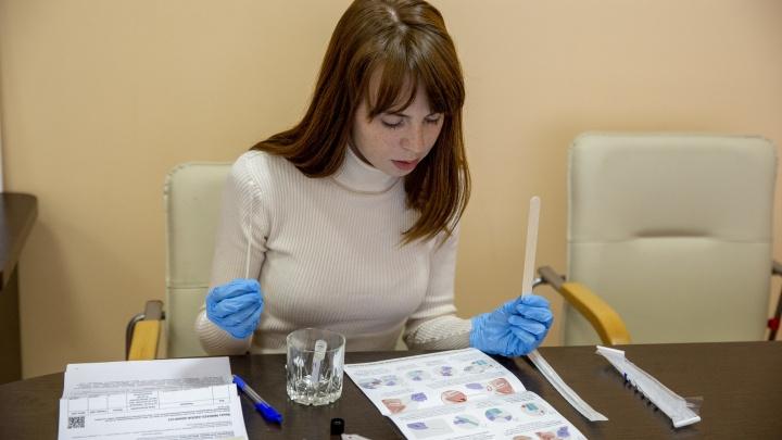 Фотоинструкция: как сдать анализ на коронавирус без направления врача