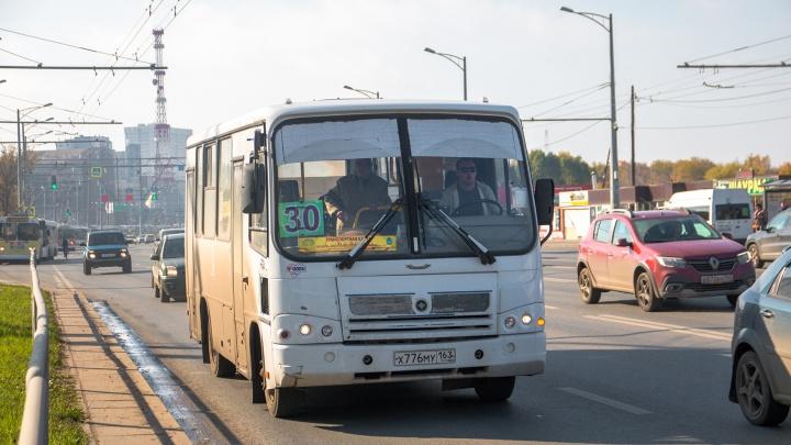 Мэрия Самары компенсирует перевозчикам расходы за работу в карантин