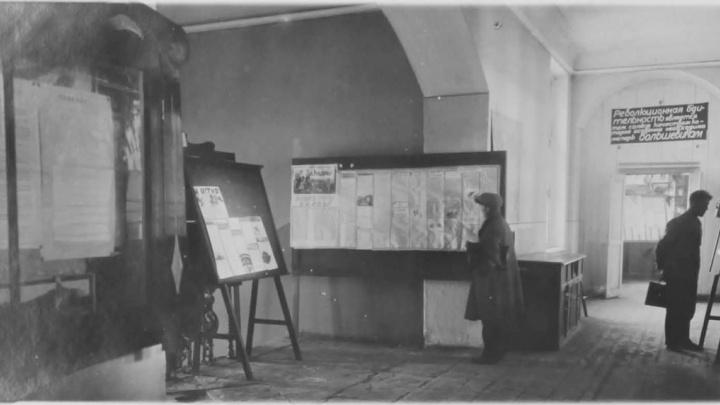 Девяносто лет назад основали первый вуз Красноярска: подборка архивных фото