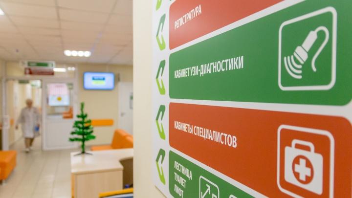 Стало известно, сколько поликлиник построят в Самарской области в ближайшие несколько лет