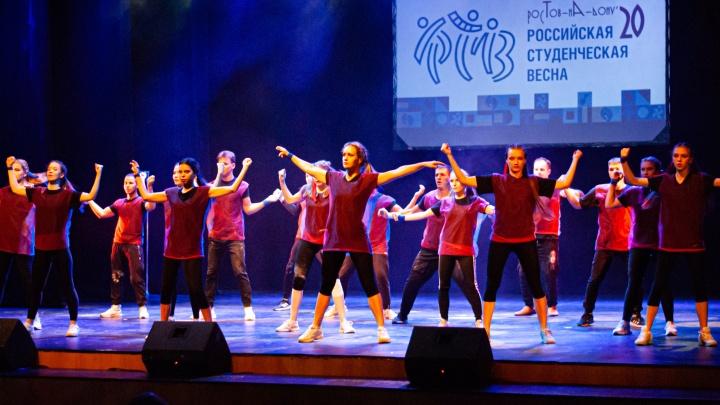 На финал «Студвесны» в Ростов приедут более 2000 человек из 70 регионов России
