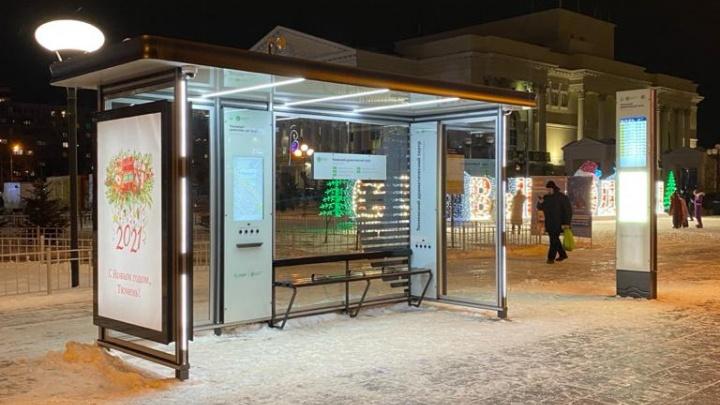 На Новый год Сбер подарил Тюмени две «умные» автобусные остановки