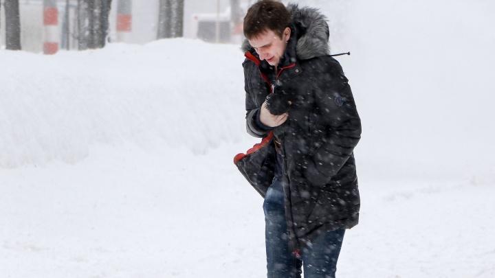 Погода в выходные в Нижнем Новгороде резко ухудшится