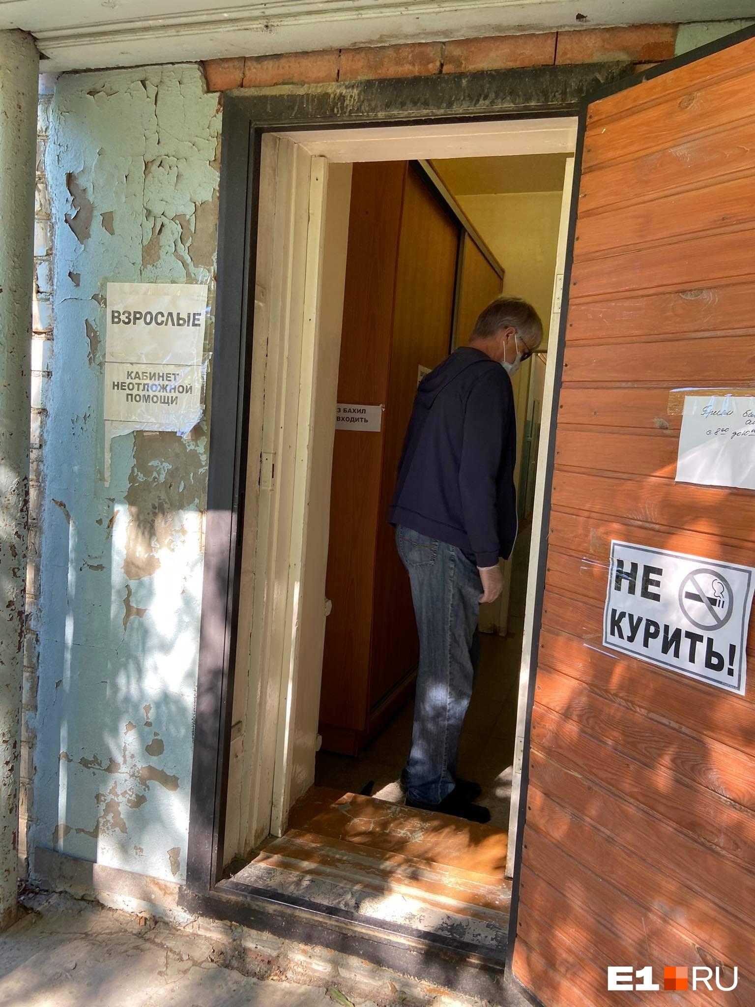 Так выглядит вход в кабинет неотложной помощи в больнице Сысерти