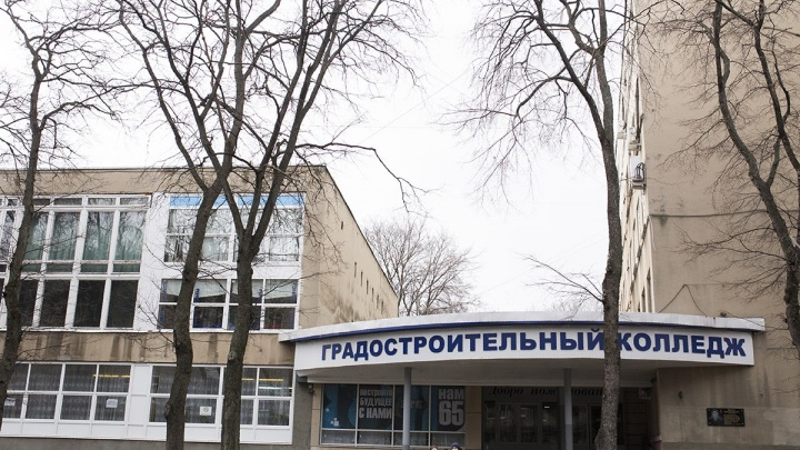 В Ярославле закроют железнодорожный колледж
