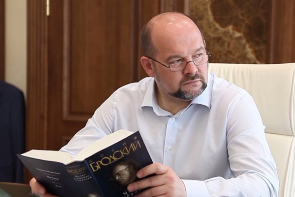 В 2015 году губернатор выбрал для себя стихотворение Бродского «Мой народ»