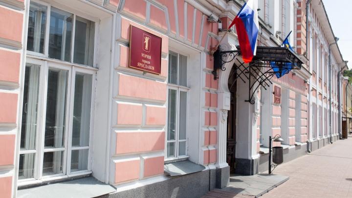 Ярославские чиновники намерены поднять себе зарплаты и увеличить поощрения