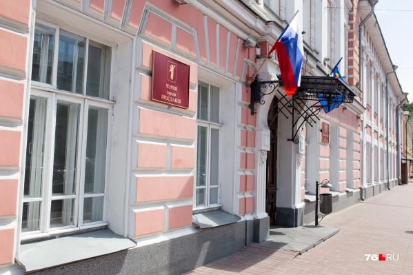 Ярославские чиновники намерены повысить себе зарплаты с 1 января 2021 года