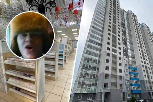 Владимир пришел с обоями и заперся в квартире. Через несколько часов во время штурма его убили