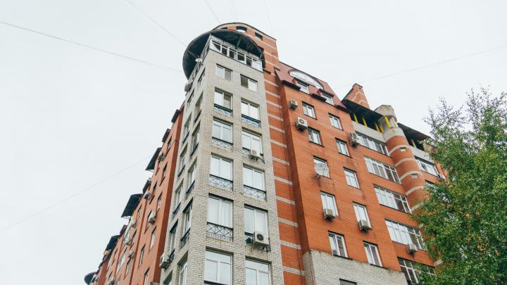 Омское Росимущество предлагает не глядя купить квартиру за 19 миллионов