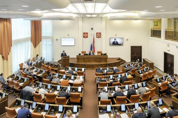 Заседание депутатов в июле 2020 года