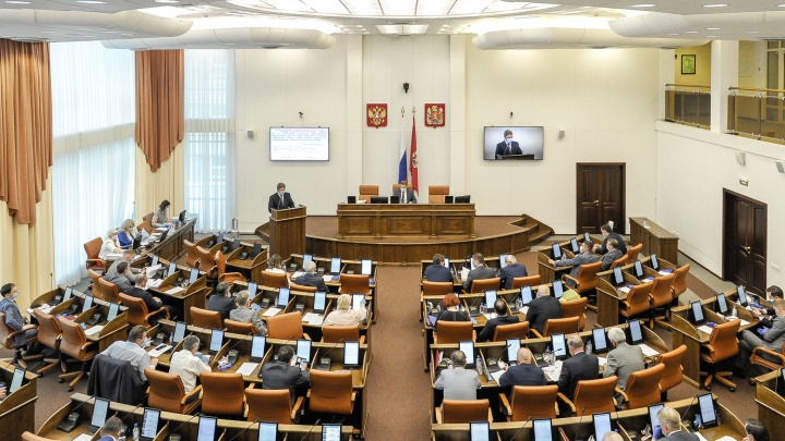 Краевые депутаты решили пиарить себя в «Телеграме» за 1,2 миллиона рублей