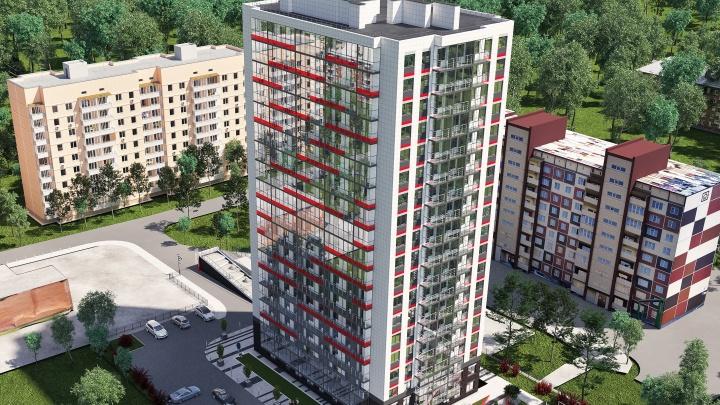 Как получить льготную ипотеку: какой будет ставка, условия и где покупать квартиру