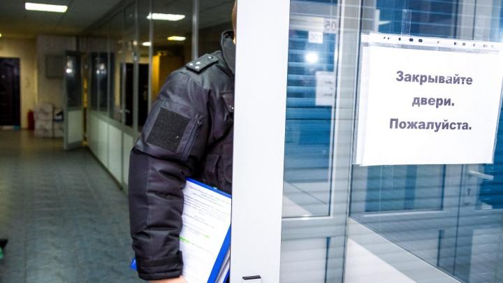 Челябинские приставы рассказали, как снять арест со своего счёта во время карантина. Инструкция