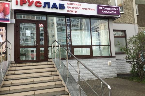 Анализы можно сдать в том числе и в отделении на ул. Опалихинской, 21