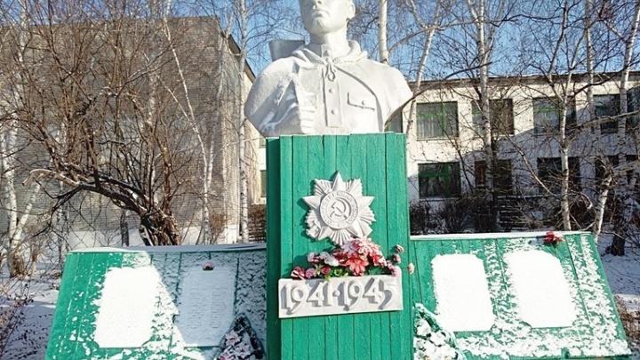 В Зауралье восстановят памятники воинам Великой Отечественной войны