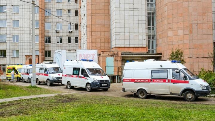 В Прикамье увеличат число больниц, где можно сделать КТ