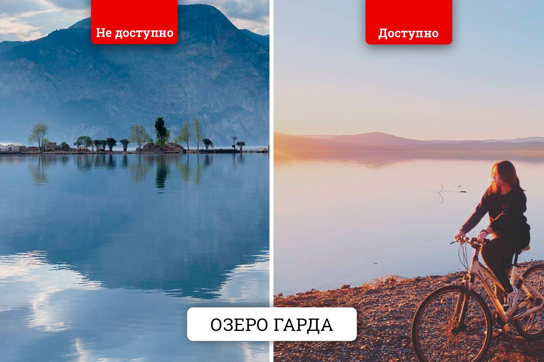 Озёра, окруженные горами, смотрятся особенно эффектно
