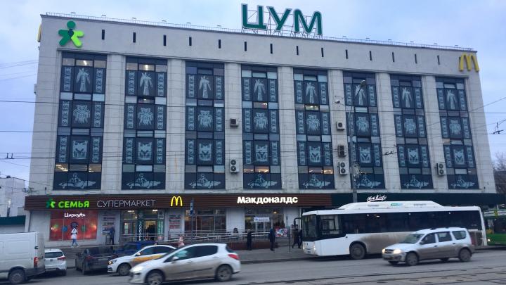 Пермь на неделе выходных: как будут работать почта, банки и больницы