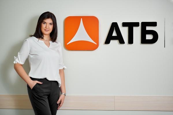 Управляющая Азиатско-Тихоокеанским Банком в Екатеринбурге Анастасия Савина
