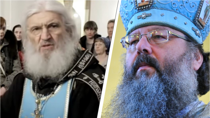«Гордыню нужно ломать»: глава Екатеринбургской епархии впервые высказался о скандальном монахе Сергии