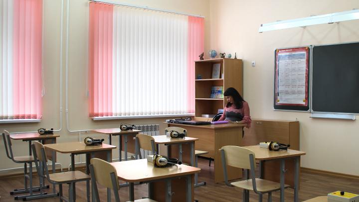 В Омской области на карантин закрыли шесть школ и шесть детсадов