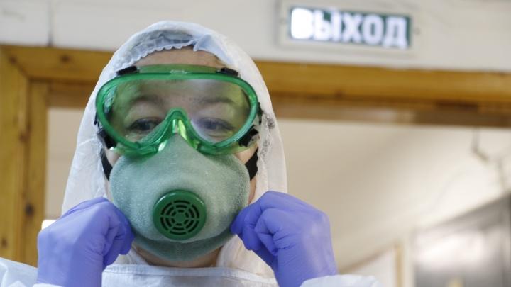 Оперштаб России: в Архангельской области подтвердили еще 397 случаев COVID-19