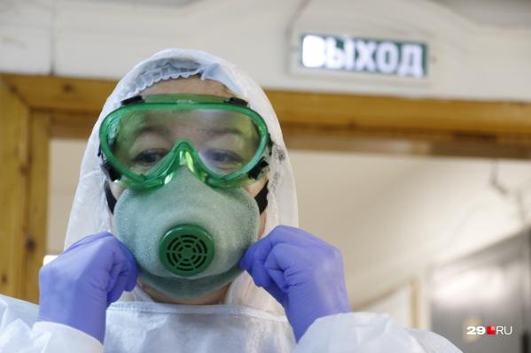 Федеральный оперштаб насчитал в регионе больше 32 тысяч случаев коронавируса за всё время
