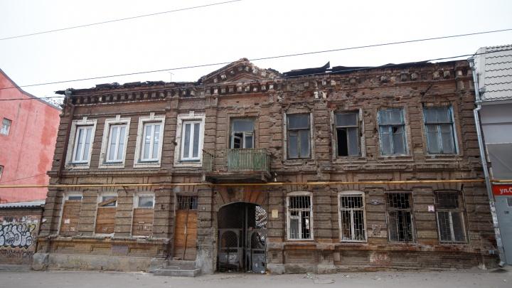 Доходный дом Науменко получит статус памятника— его все-таки не смогут снести