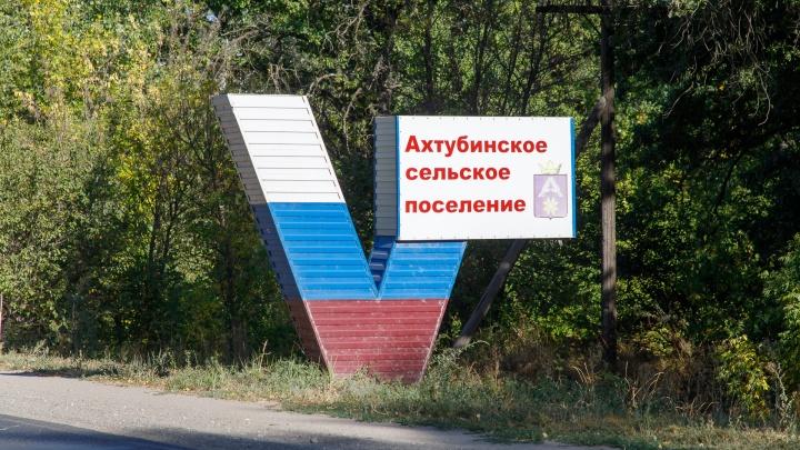«Использована не оригинальная идея»: ФАС проверяет траты на разработку бренда Волгоградской области