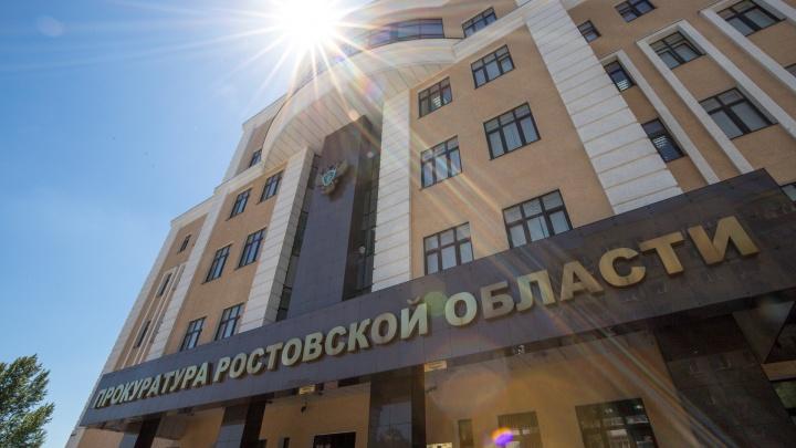 Депутата из Донецка заподозрили в подделке инвалидности