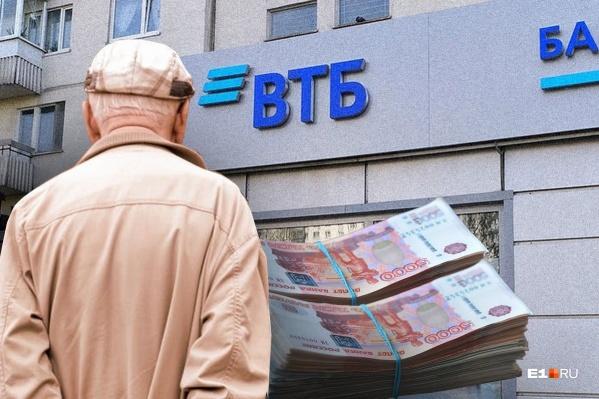 Через полгода после взятия кредита Владимир заболел раком, но выплат по страховке так и не дождался